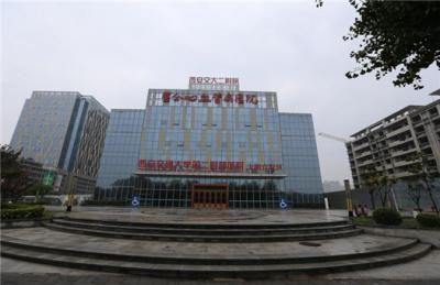 西安交通大学第二附属医院(交大二附院)体检中心