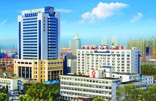 秦皇岛市第一医院体检中心