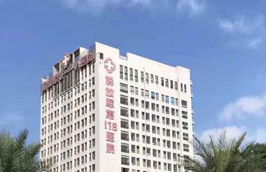 解放军906医院(温州118医院)体检中心PET-CT影像诊断中心
