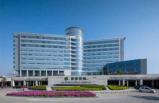 慈林医院健康体检中心