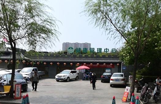 临汾和泽佳源医院体检中心