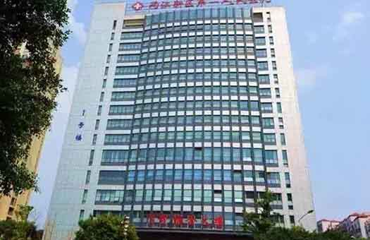 重庆两江新区第一人民医院体检中心