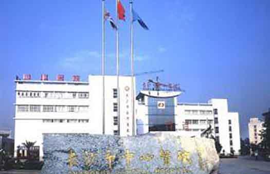 长沙市中心医院体检中心(北院区)