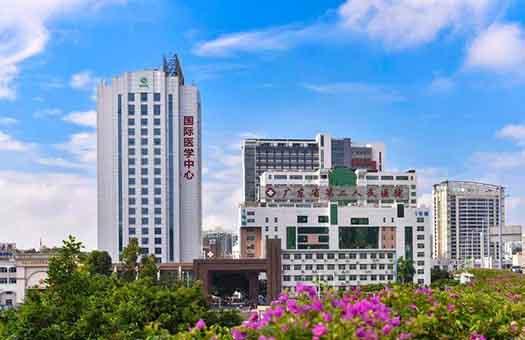 广东省第二人民医院体检中心(民航院区)
