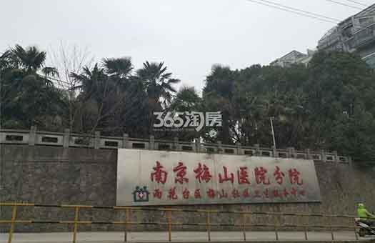 南京梅山医院体检中心