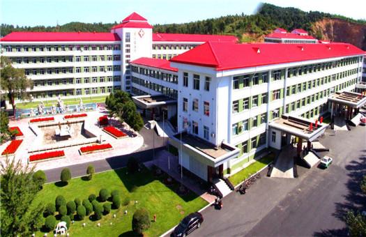 吉林市化工医院体检中心