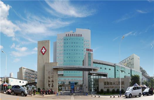 资阳市人民医院体检中心