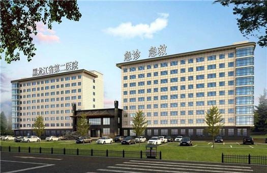 黑龙江省第二医院体检中心(北院区)