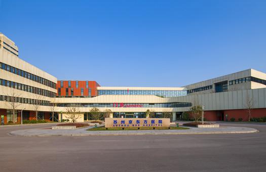 苏州京东方医院体检中心