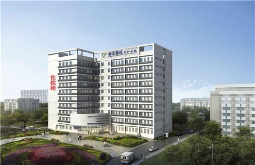 南方医科大学南方医院体检中心(太和分院)