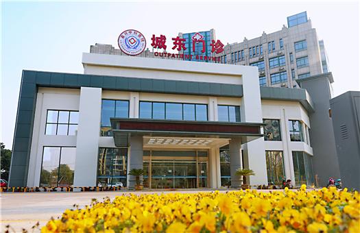 嘉兴城东综合门诊部体检中心