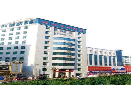 榆林市中医院体检中心