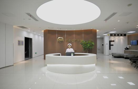 苏州嘉泰健康体检中心