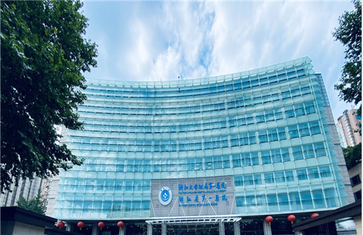 浙一医院(浙江大学附属第一医院)体检健康管理中心