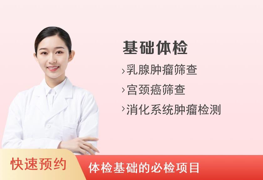 连云港市妇幼保健院体检中心(29)体检女体检套餐