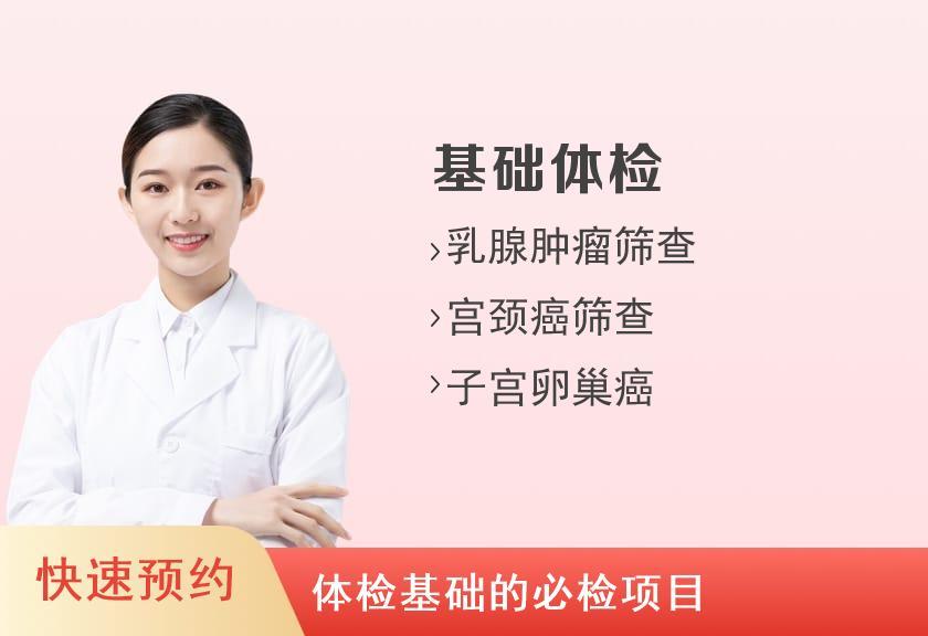 连云港市妇幼保健院体检中心(30)体检女体检套餐