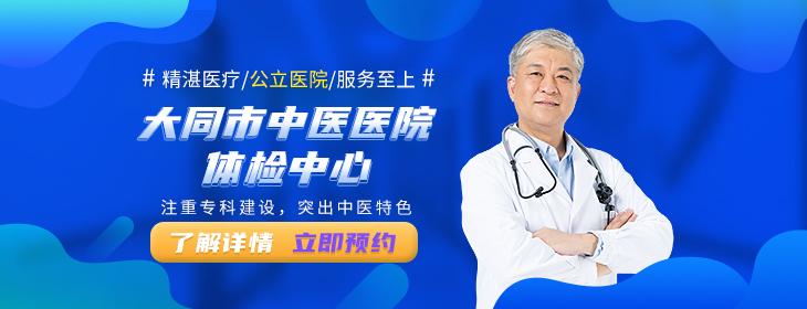 邯郸市第六医院(传染病医院)体检中心