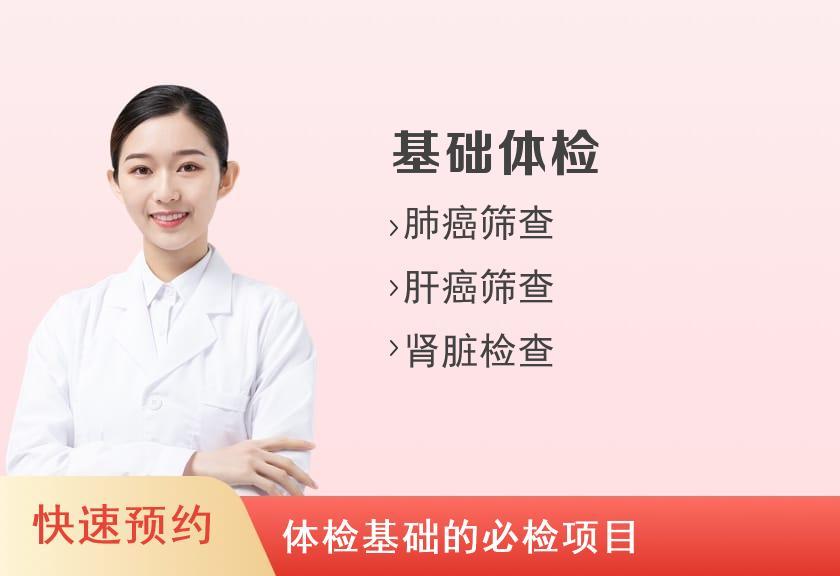 张家口市第一医院体检中心已婚女性体检套餐