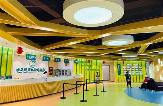 石家庄绿岛健康体检中心