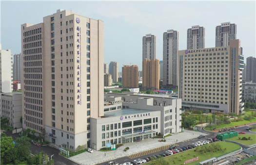 南昌大学第一附属医院体检中心(高新院区)