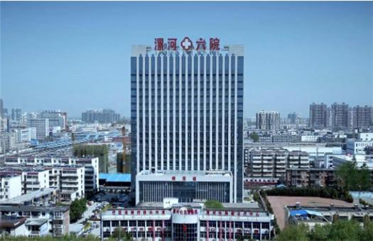 漯河市第六人民医院体检中心