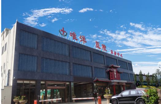 三亚唯洋医院体检中心